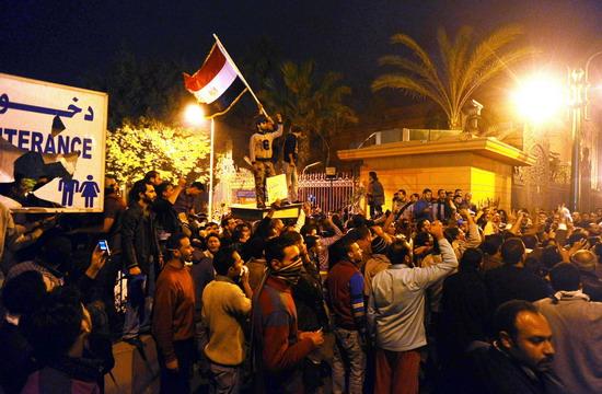 Mısır karıştı-resimleri